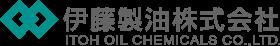 伊藤製油株式会社